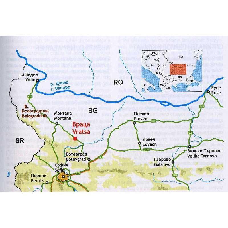Bulgaria: Vratsa Climbing Guide by Everguide