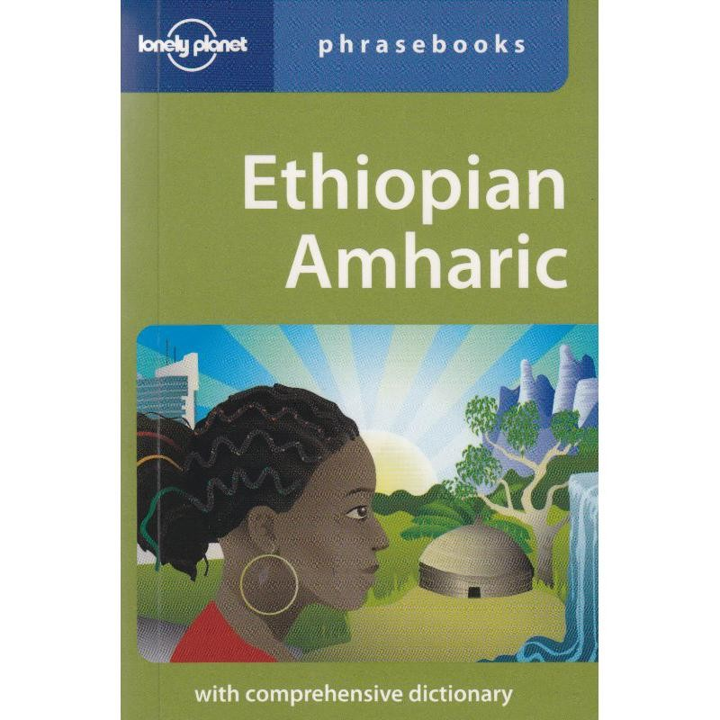 Ethiopian Amharic by Lonely Planet