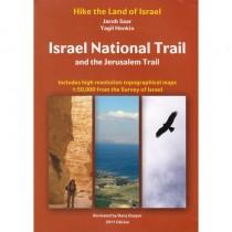 Israel National Trail by Eshkol Publishing