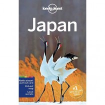 Japan: Lonely Planet